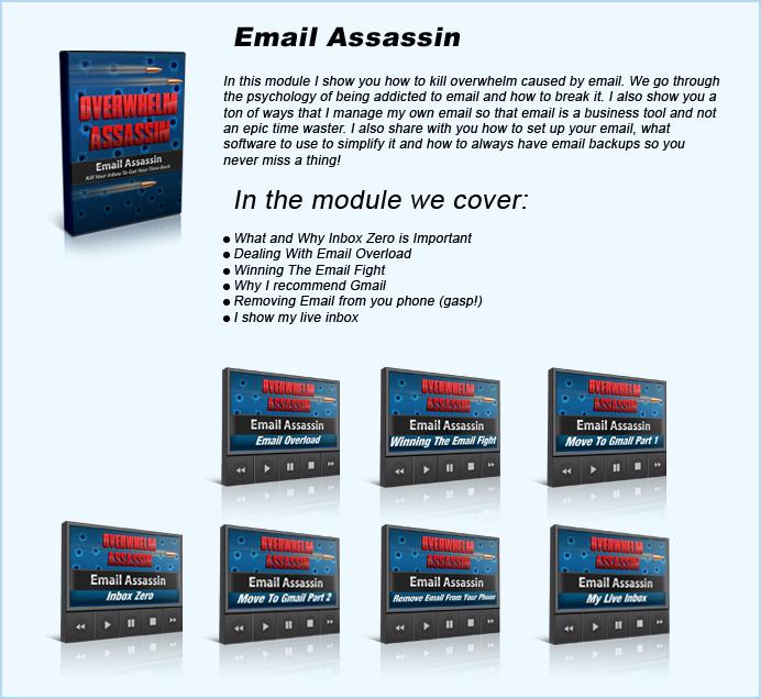 EmailBanner